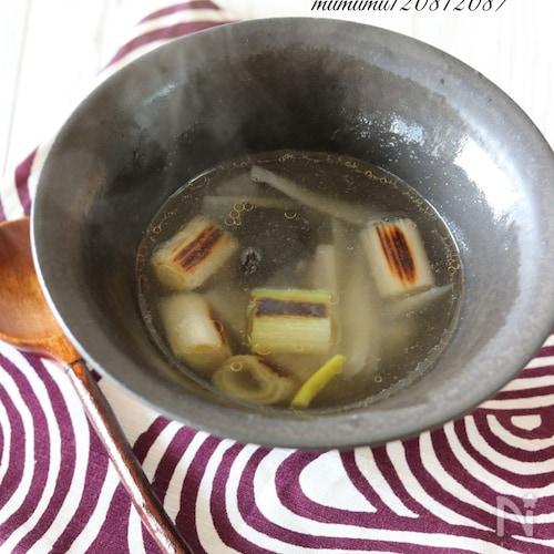 【一分レシピ】焼き葱と大根の中華スープ。