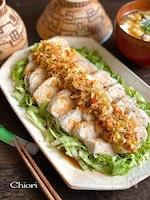 簡単おうち中華♪やみつきよだれ鶏