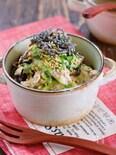 白菜とツナのゆずマヨサラダ【#作り置き#時短#お弁当】