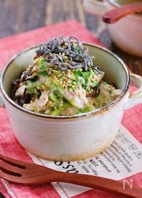 『白菜とツナのゆずマヨサラダ【#作り置き#時短#お弁当】』