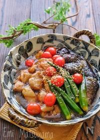 『柔らか鶏肉と夏野菜の治部煮風とろみ煮』