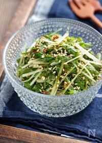 『ふりふり♪無限♡水菜のごまおかかナムル【#作り置き】』