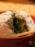 【切り餅で】クリーム大福 抹茶味