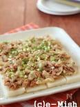 【ココナッツオイル】豚肉とれんこんのはちみつ醤油餅ピザ