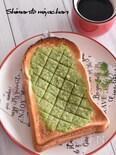 メロンパン風♪ほろ苦抹茶トースト