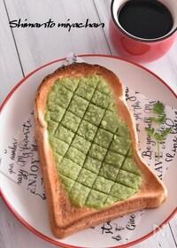 『メロンパン風♪ほろ苦抹茶トースト』