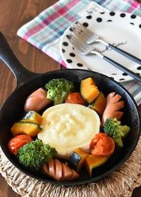 『白だし蒸し野菜のチーズフォンデュ』