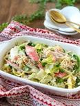 白菜と切干大根とカニカマのからしマヨサラダ