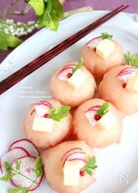 『生ハムとチーズの洋風手まり寿司』