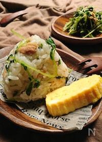 『お弁当に〜ツナと豆苗のめんつゆオイルおにぎり(常備菜)〜』