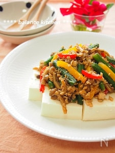 10分!ひややっこ 彩り野菜の塩昆布そぼろのせ
