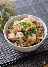 『ほっこり秋の味覚♡鮭と舞茸と塩昆布の炊き込みご飯』