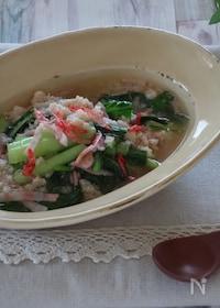 『小松菜の中華風スープ』