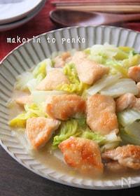 『簡単!鶏むね肉と白菜のトロッと中華煮』