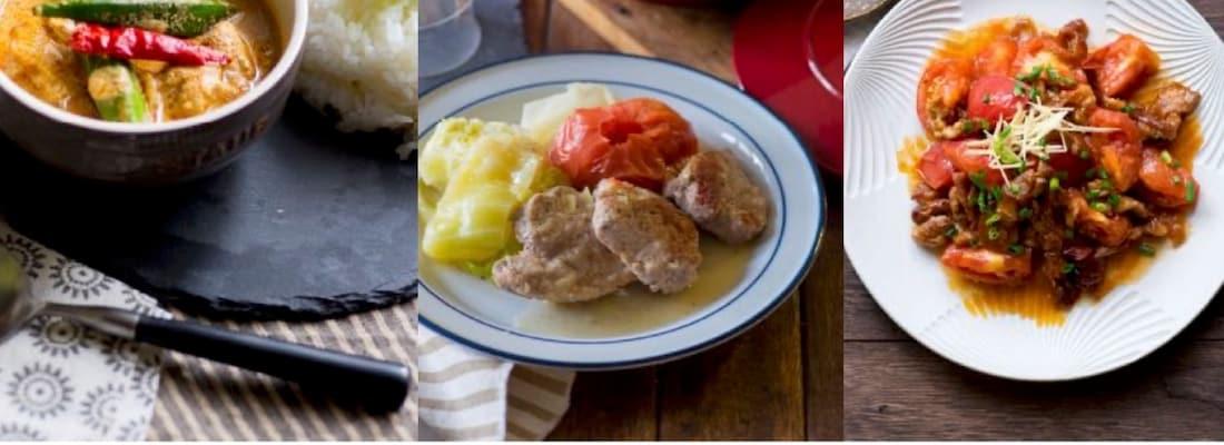 楽に作れて楽しく食べれる「オトナモコドモモ楽シクゴハン」