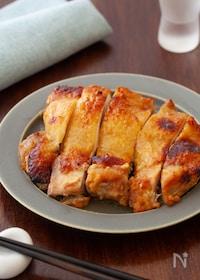 『鶏肉の味噌粕漬け焼き』