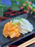 調味料ひとつ!絶品♡柿と蕪の漬物