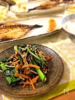 小松菜とひじきの炒めもの