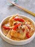 酢っぱ辛い 酸辣湯揚げ出し豆腐