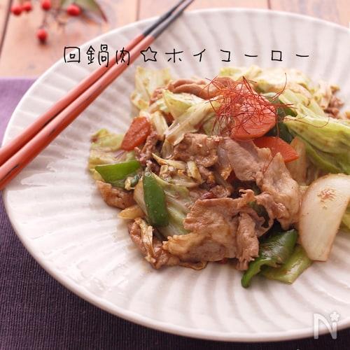 回鍋肉☆ホイコーロー☆黄金比率の簡単タレ