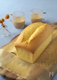 『しっとりふわふわっ!! チーズ カステラ・パウンド』