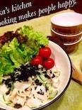 野菜嫌いさんにオススメ♪栄養たっぷりな旬サラダ♡