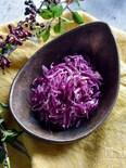 焼肉屋さん直伝のナムルだれで紫キャベツのナムル【作り置き】