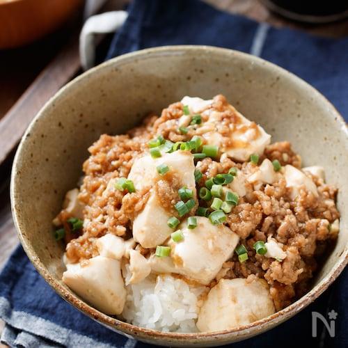 豆腐とひき肉の中華あんかけ丼【#包丁不要 #ヘルシー】