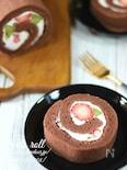 ココアフルーツロールケーキ。