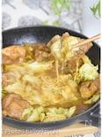 ほうろうフライパンで作る「チーズタッカルビカレー風味」