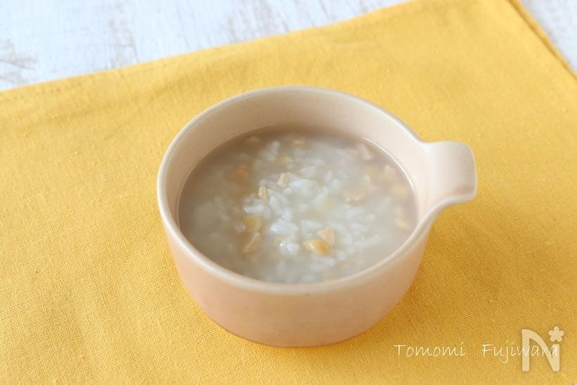 11ヶ月の離乳食事情!管理栄養士が選んだおすすめレシピ10選の画像