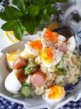 【らくレピ*レンジで】ゆで卵たっぷりボリュームポテトサラダ