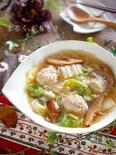 刻み生姜入り♪ふんわり柔らか~豚団子の白菜と春雨の中華スープ