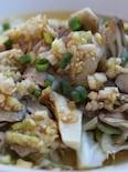 レンジで3分、豚ばら肉と野菜蒸し、ネギゆずポン酢味