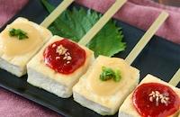お祝いにも♪紅白みその豆腐田楽