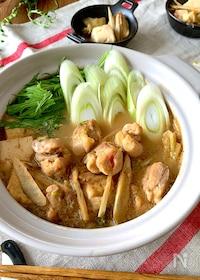 『簡単なのにコクと旨味しっかり‼︎【鶏ごぼう鍋】旨辛みそ味』