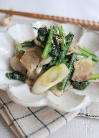 『小松菜と豚バラ肉のゴマ味噌炒め』