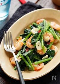 『小松菜とむきエビのペペロン炒め【#簡単#スピードおかず】』