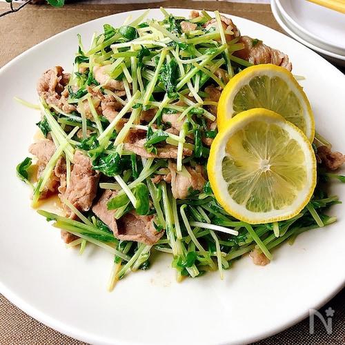 豚肉と豆苗のレモン醤油炒め
