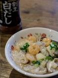 台湾風海鮮雑炊