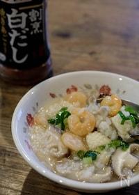 『台湾風海鮮雑炊』