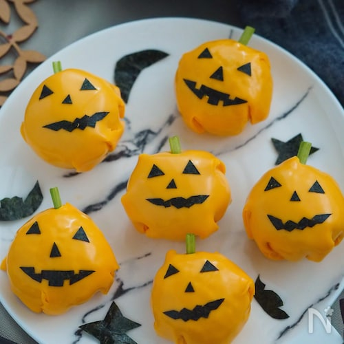 ひとくちチーズオムライス【かぼちゃサラダでも♪・お弁当にも】