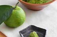 柚子の香りと唐辛子の辛味。メインからおつまみまで使える「柚子胡椒」活用レシピ15選