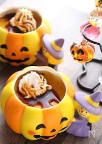 『ハロウィンでも、そうじゃなくても食べたい!濃厚かぼちゃプリン』