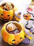 ハロウィンでも、そうじゃなくても食べたい!濃厚かぼちゃプリン