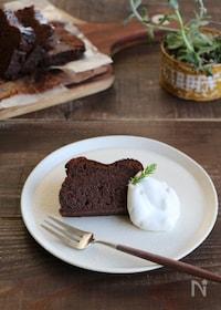『濃厚!生チョコレートケーキ』
