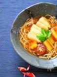 【年越そば】めんつゆで作る!かんたん鶏南蛮そばの作り方レシピ