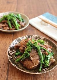 『牛肉と菜の花のオイスター炒め』