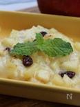 カマンベールチーズとリンゴのトローリ、アツアツグラタン