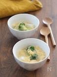 ブロッコリーと豆腐のふんわりかき玉スープ